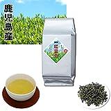 森のこかげ 紅富貴茶 業務用 1kg べにふうき茶 100% 鹿児島産