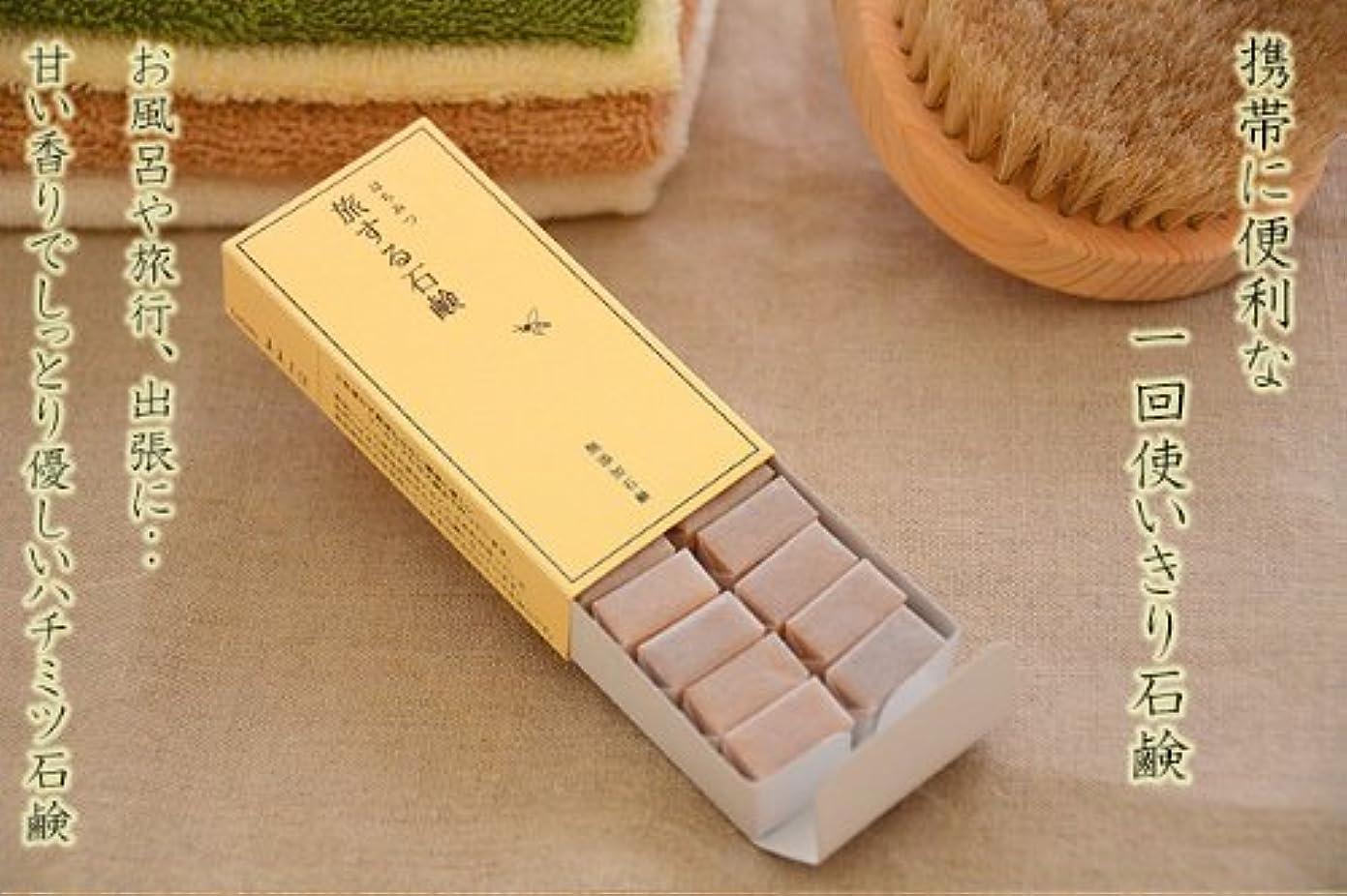 名前露出度の高いスズメバチ無添加「旅する石鹸 はちみつ」48g(16粒)