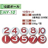 ゲートボール ニチヨー 公認ボール 10個セット NY-10