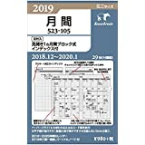 ノックス システム手帳 リフィル 2019年 ミニ マンスリー 月間ブロックインデックス付 52310519 (2018年12月始まり)