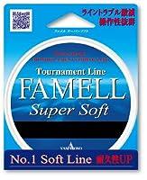 ヤマトヨテグス(YAMATOYO) ナイロンライン ファメル スーパーソフト 150m 3号 14lb パールブルー