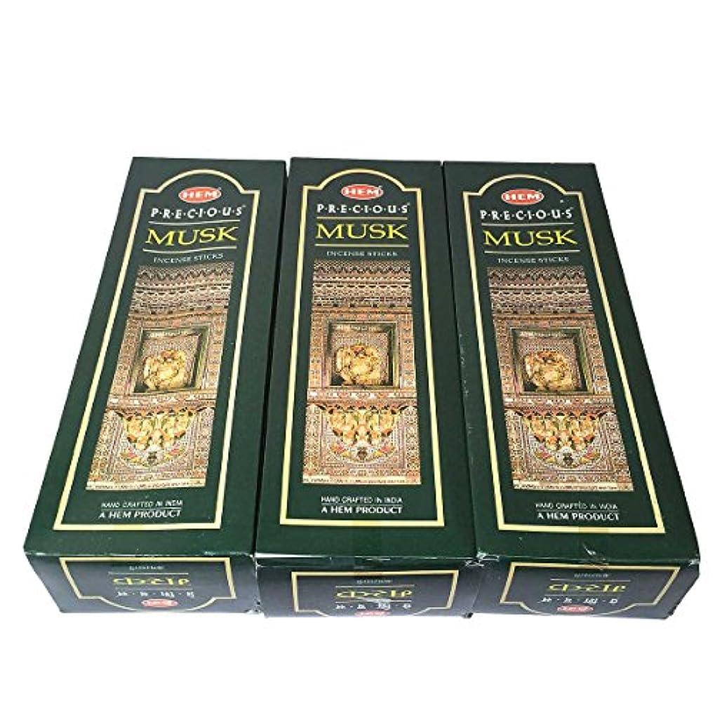 ジュース乞食合唱団プレシャスムスク香スティック 3BOX(18箱) /HEM PRECIOUS MUSK/インセンス/インド香 お香 [並行輸入品]