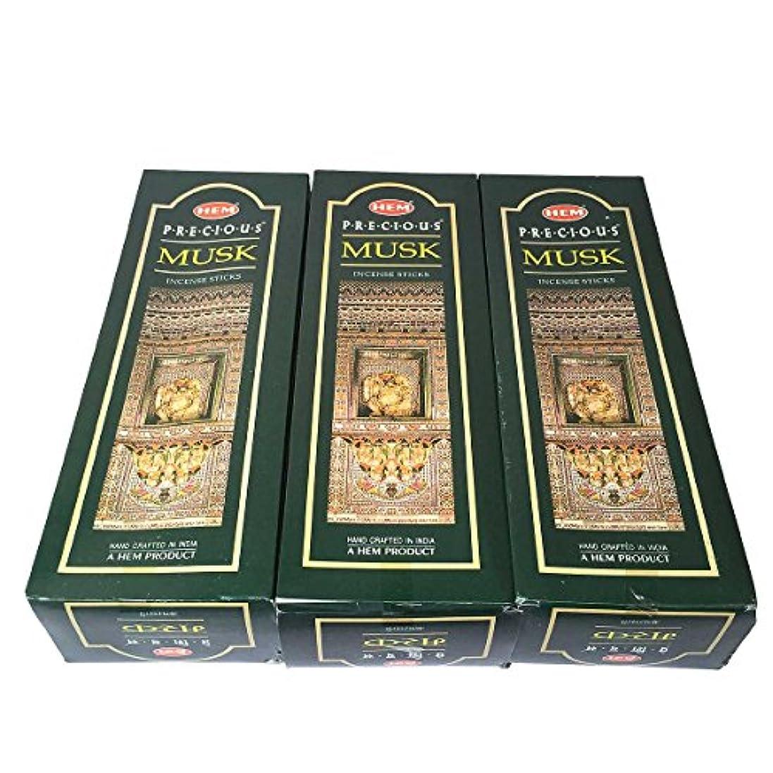 消化器テンポ保有者プレシャスムスク香スティック 3BOX(18箱) /HEM PRECIOUS MUSK/インセンス/インド香 お香 [並行輸入品]