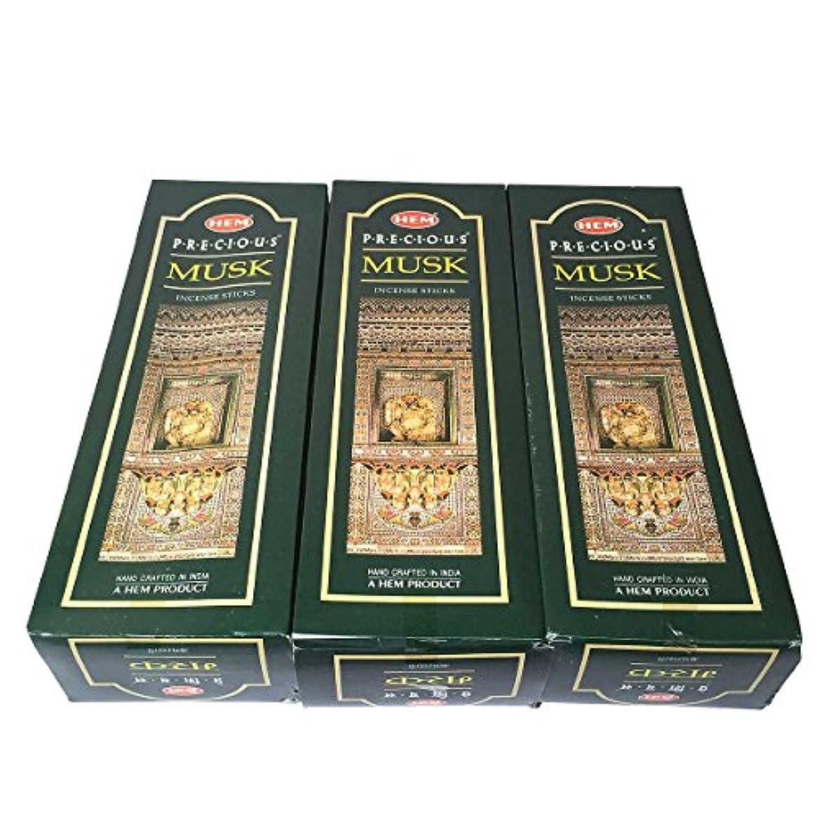 キャンペーン謝る見ましたプレシャスムスク香スティック 3BOX(18箱) /HEM PRECIOUS MUSK/インセンス/インド香 お香 [並行輸入品]