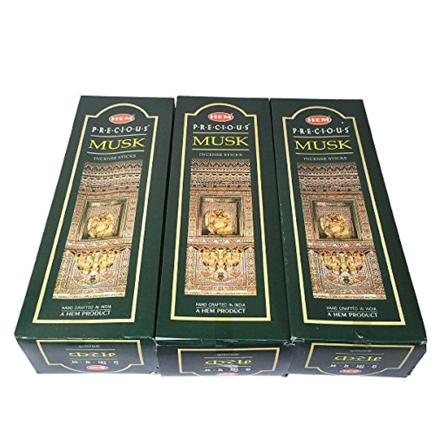 原子魅力許可するプレシャスムスク香スティック 3BOX(18箱) /HEM PRECIOUS MUSK/インセンス/インド香 お香 [並行輸入品]