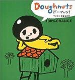 Doughnuts ドーナッツ! マイボー旅立ちの詩