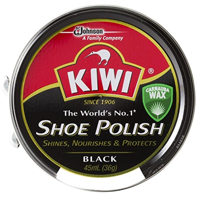 魔法お酢天才[Kiwi] キィウイ 靴墨 シューポリッシュ 油性靴クリーム[45ml][黒?茶?無色] キューイ 靴クリーム