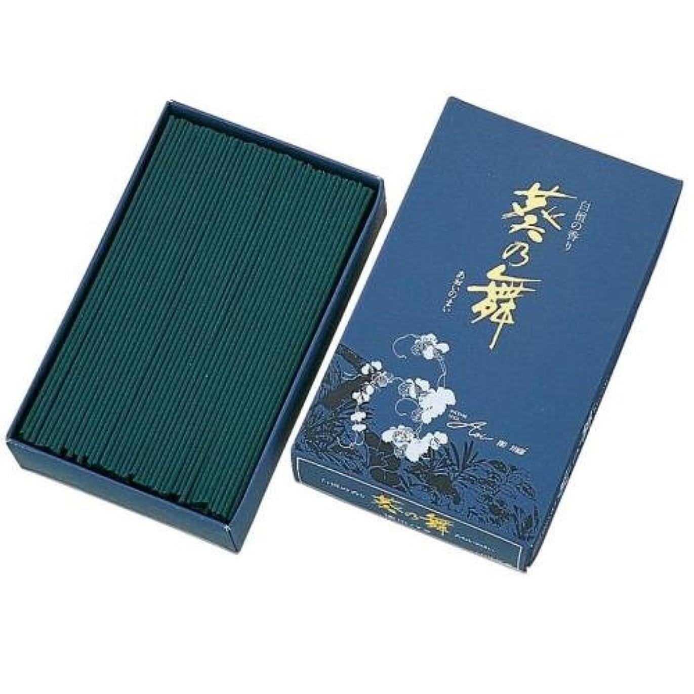 電池吸収するドライ葵乃舞(白檀)徳用バラ