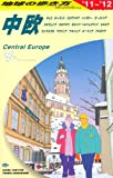 A25 地球の歩き方 中欧 2011~2012