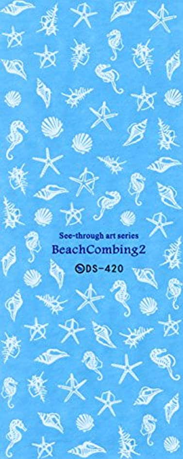 海岸パステルレンダリングウォーターネイルシール 夏 サマー ヤシの木 花火 ヒトデ シェル 貝 選べる5種類 極薄?重ね貼りOK (04-X123)