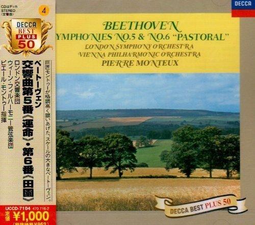 ベートーヴェン:交響曲第5番・第6番