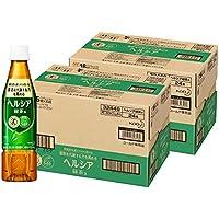 《2ケースセット》 花王 ヘルシア緑茶 スリムボトル (350mL×24本)×2ケース