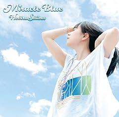 椎名へきる「Miracle Blue」の歌詞を収録したCDジャケット画像