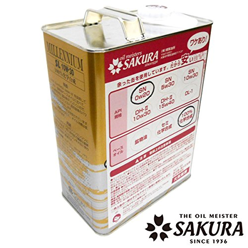 【訳あり オイル缶】 エンジン オイル SN 0W-20 (100% 化学合成油) 4L缶