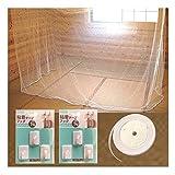 Fangram 蚊帳 6畳 大型 ビッグサイズ 粘着フック6個 ロープ 20m セット (白色) 虫除け 風除け