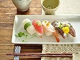 【M'home style】白い食器 お寿司ぴったり皿 ホワイトレベル2