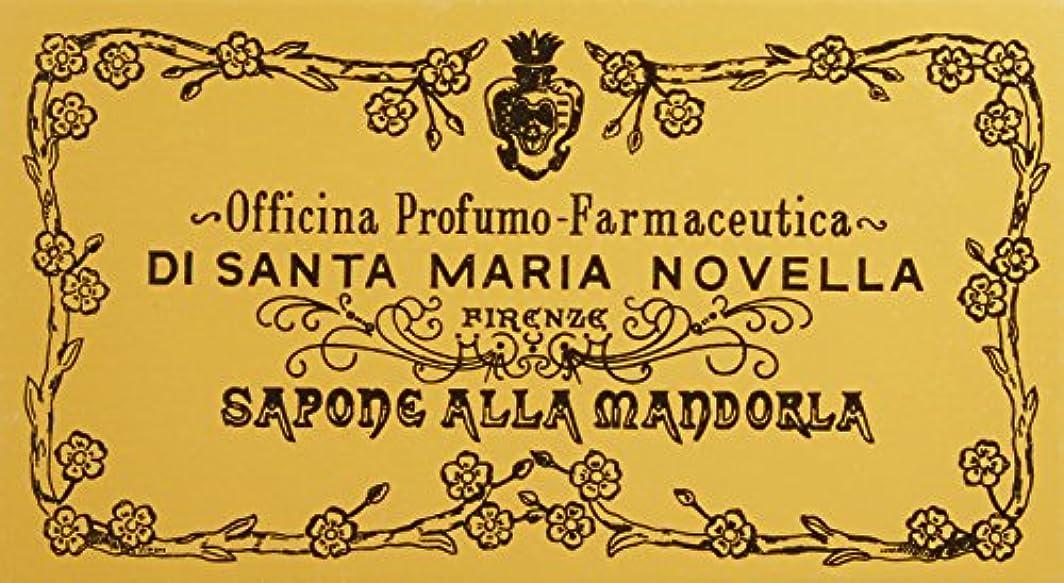 主婦音マダムサンタ?マリア?ノヴェッラ アーモンドソープ 3P 3x105g 並行輸入品