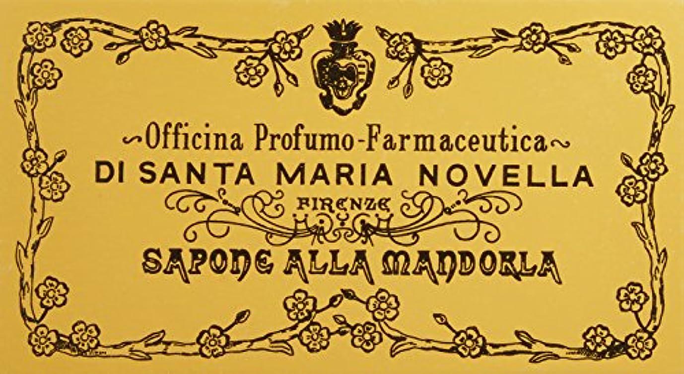 霧深いぬれた流暢サンタ?マリア?ノヴェッラ アーモンドソープ 3P 3x105g 並行輸入品