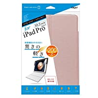 iPad Pro 10.5インチ 用 エアリーカバー ピンク TBC-IPP1706P