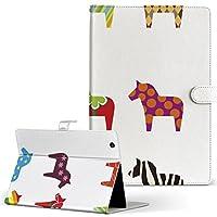 タブレット 手帳型 タブレットケース タブレットカバー カバー レザー ケース 手帳タイプ フリップ ダイアリー 二つ折り 革 004921 iPad Air Apple アップル iPad アイパッド iPadAir