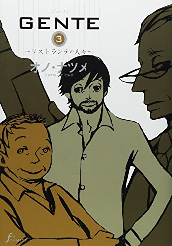 GENTE 3 (Fx COMICS)
