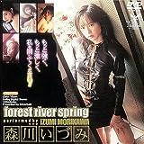 forest river spring [DVD]