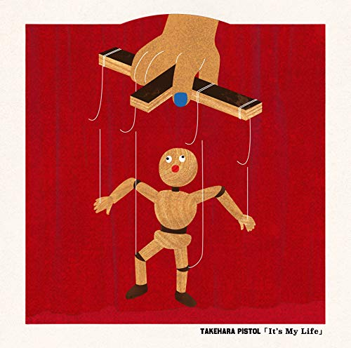 "【Amazon.co.jp限定】It's My Life (LP) (Amazon.co.jp限定特典 : ""竹原ピストル [複製]手書きコード付き譜面集""  ~TYPE D~ 付) [Analog]"