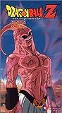 Dragon Ball Z: Fusion - Ambush [VHS] [Import]