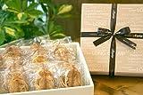 国産小麦使用 パンの旨味が生きてるオリジナルラスク ( ギフト 用・18袋36枚入り)