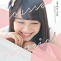 泡とベルベーヌ【DVD付き限定盤】