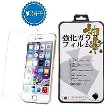 Premium Spade 日本製素材 強化ガラス iPhone 6 / 6s ガラスフィルム 3D touch 対応 厚さ0.2mm Apple 液晶保護フィルム 国産ガラス ガラス フィルム 2.5D 硬度9H ラウンドエッジ加工 アップル 4.7インチ 超耐久 超薄型 高透過率 表面硬度9H ラウンド処理 飛散防止処理 旭硝子使用