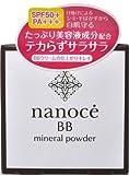 ナノーチェBB ミネラルパウダー 4g