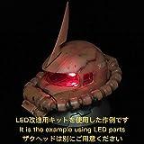 機動戦士ガンダム エクシードモデル ザクヘッド EXCEED MODEL ZAKU HEAD LED改造用キット モノアイカメラが光る!!動く!! [並行輸入品]