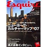 Esquire (エスクァイア) 日本版 2007年 11月号 [雑誌]
