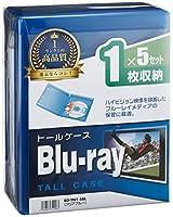 サンワサプライ ブルーレイディスクケース(1枚収納) 5枚セット BD-TN1-5BL