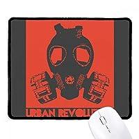 汚染レッドブラック革命ガスマスクノンスリップマウスパッドゲームOfficeブラックtitchedエッジギフト