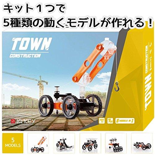 【日本正規品】IQKEY TOWN CONSTRUCTION
