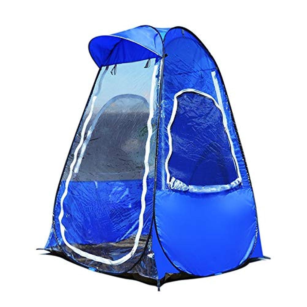 合意疑い者仕事RLQ Fishing シングルポップアップテント 帽子付き 防蚊 防雨シェード 釣り 自動スピードオープン 防風 ダブルドア ダブルウィンドウ 釣り ハイキング用