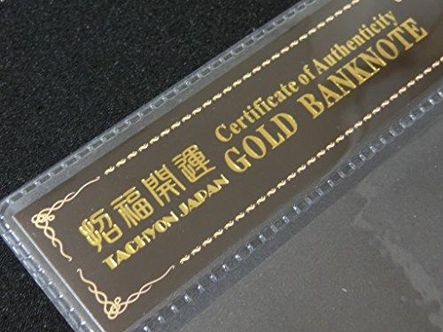 【タキオンジャパン】純金箔 おさつ 2枚セットとオリジナルブラックケース1枚 組み合わせいろいろ (1万カラー9のゾロ目とフルゴールド1万9のゾロ目)
