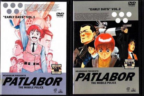 機動警察パトレイバー(第2期OVA)