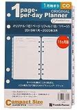 フランクリンプランナー オリジナル1日1ページ デイリー リフィル 2019年 1月 4月始まり兼用 15ヶ月版 コンパクトサイズ 64265