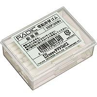 サクラクレパス 電動字消器 替えゴム(鉛筆用) 500P 00022713 【まとめ買い5個セット】