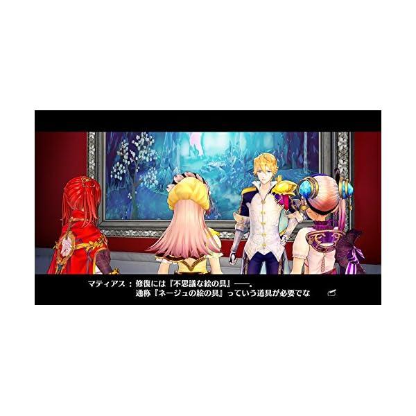 リディー&スールのアトリエ ~不思議な絵画の錬...の紹介画像5