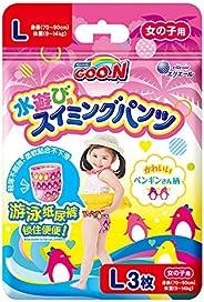 【パンツ Lサイズ】グーン スイミングパンツ (9~14kg) 女の子用 3枚