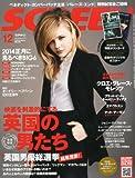 SCREEN (スクリーン) 2013年 12月号 [雑誌]