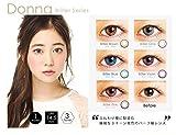QUORE(クオーレ)Donnaシリーズ【14.5�】ブリエブラウン【1箱1枚】 (-1.75)