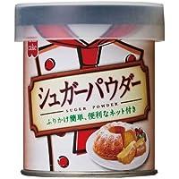 シュガーパウダー 缶 40g×6缶