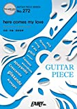 ギターピースGP272 here comes my love / Mr.Children  (ギターソロ・ギター&ヴォーカル)