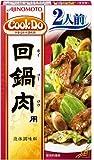 味の素 Cook Do 回鍋肉用 50g×10個