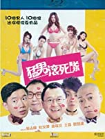 Men suddenly In Love Blu-Ray (Region A) (English Subtitled)